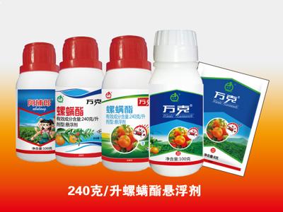 http://www.zpnongyao.com/newUpload/zpnongyao/20151012/1444639328554a0543f13.jpg?from=90