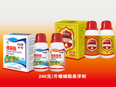 http://www.zpnongyao.com/newUpload/zpnongyao/20151012/14446393600243c14d956.jpg?from=90