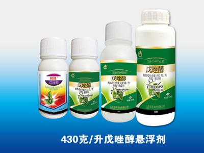 430克/升戊唑醇悬浮剂