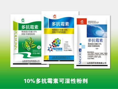 http://www.zpnongyao.com/newUpload/zpnongyao/20151012/1444639715334cae9c321.jpg?from=90