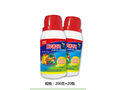 http://www.zpnongyao.com/newUpload/zpnongyao/20151021/1445408561615086ea753.jpg?from=90
