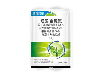 http://www.zpnongyao.com/newUpload/zpnongyao/20210715/16263425138987a2b8f85.jpg?from=90