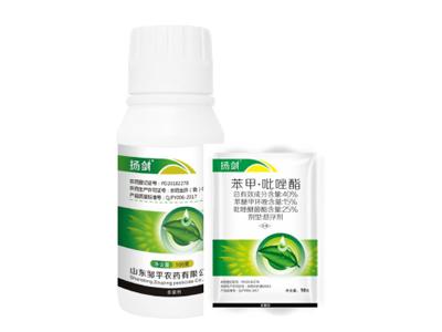 40% 苯甲·吡唑酯 SC(15:25)