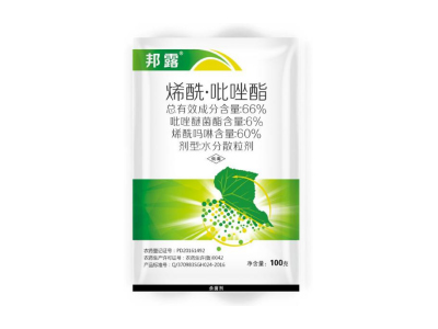 66% 烯酰·吡唑酯 WG(干悬型)