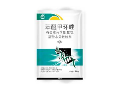 10% 苯醚甲环唑 WG