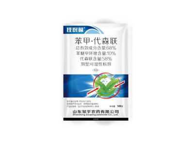 http://www.zpnongyao.com/newUpload/zpnongyao/20210716/16264160018476e107496.jpg?from=90