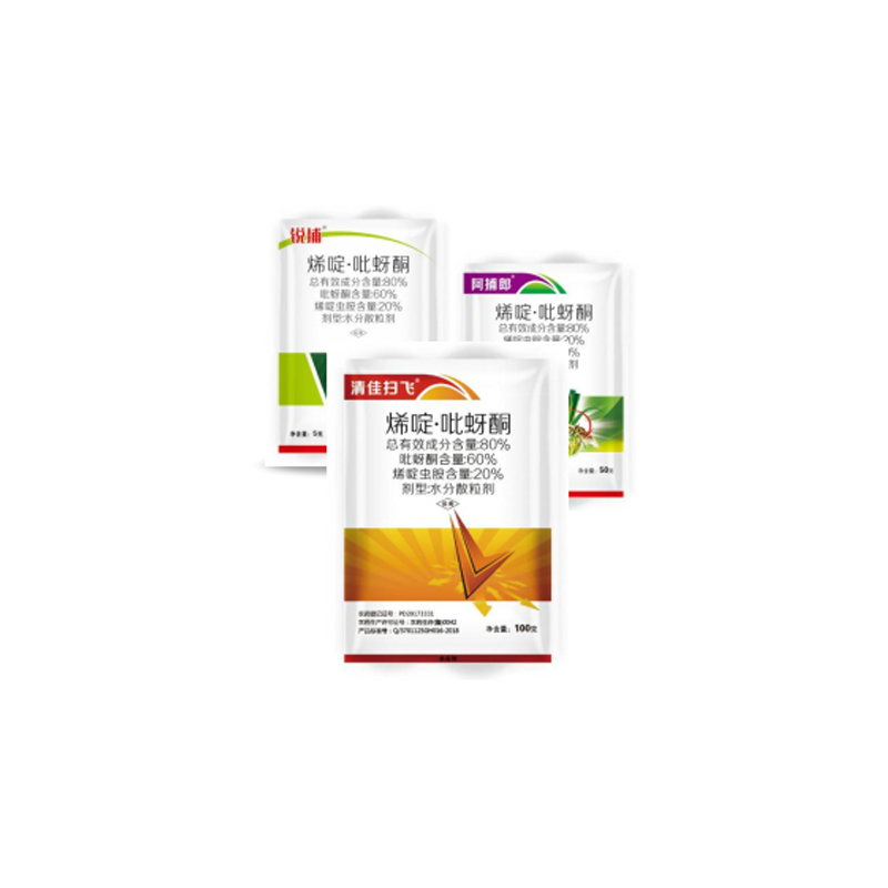 80% 烯啶·吡蚜酮 WG(干悬型)(60:20)