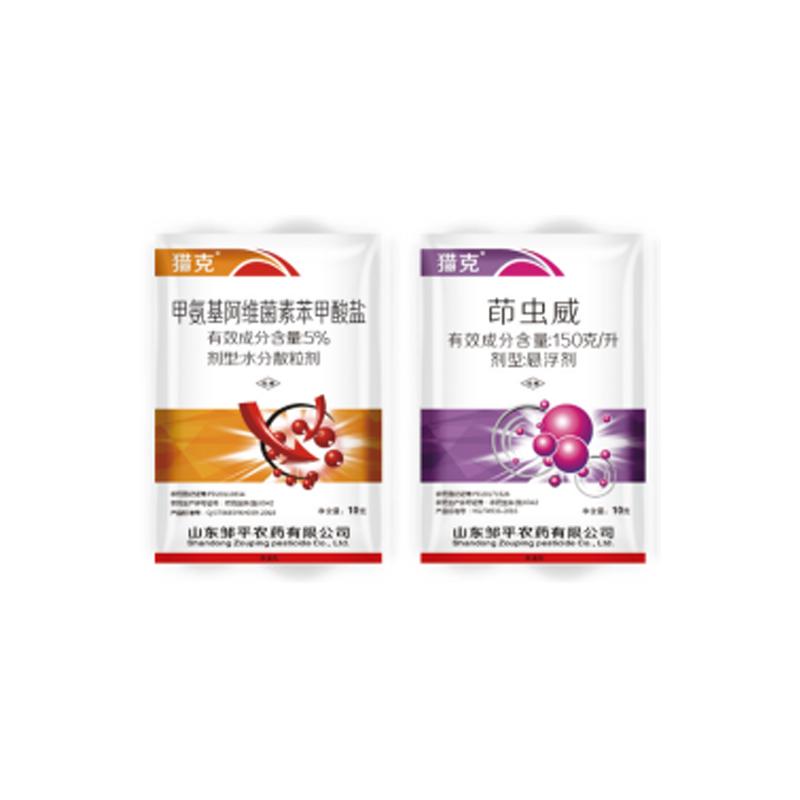 50% 噻虫·吡蚜酮 WG (干悬型)(10:40)